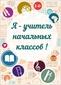 Мусина Рамзия Рафиковна
