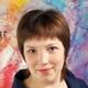 Величко Ксения Александровна