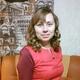 Алексеева Инна Валерияновна