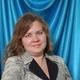 Артамонова Светлана Александровна
