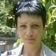 Денисенко Наталья Алексанровна