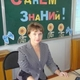 Новикова Олеся Леонидовна