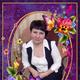 Титенко Светлана Васильевна