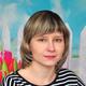 Трофимова Регина Владимировна