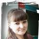 Аптрейкина Татьяна Владимировна