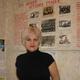 Архипова Ирина Владимировна