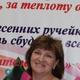 Дрозд Лариса Витальевна