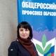 Захарова Ольга Васильевна