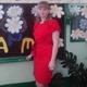Дегтярева Валентина Николаевна