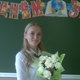 Адюкина Ольга Михайловна