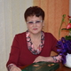 Киршина Галина Александровна
