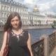 Белова Юлия Александровна