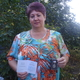 Шилова Элеонора Владимировна