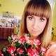 Бугаева Алина Сергеевна