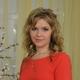 Ситько Екатерина Николаевна