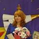Артамонова Юлия Сергеевна
