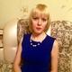 Вихрева Татьяна Александровна