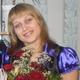 Ромахина Евгения Николаевна