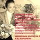 Королева Виктория Васильевна