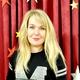Александренко Мария Александровна