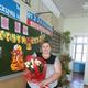 Калгина Любовь Александровна