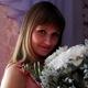 Савина Татьяна Николаевна