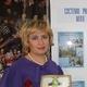 Панова Ирина Александровна