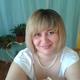 Константинова Татьяна Васильевна