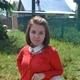 Ерхова Ирина Евгеньевна