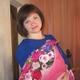 Мартынюк Марина Александровна