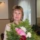 Травкина Наталья Николаевна