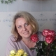 салахетдинова ирина анатольевна