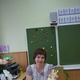 Горденкова Нина Васильевна