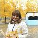 Никитина Наталья Аркадьевна