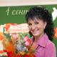 Кандратюк Наталья Леонидовна