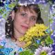 Маняхина Оксана Михайловна