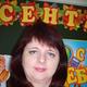 Клейменова Ирина Юрьевна