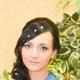 Трифонова Елена Борисовна