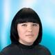 Щепетнова Ольга Александровна
