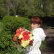 Кемерова Любовь Александровна