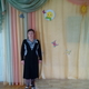 Наумова  Татьяна  Николаевна