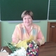 Лемайкина Ольга Викторовна