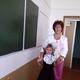 Грушина Наталья Владимировна
