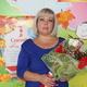 Инамова Елена Михайловна