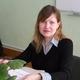 Гутянская Елена Михайловна