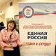 Румянцева Наталья Алексеевна