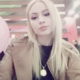 Гаджиева Барият Арслановна