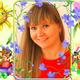 Гурина Ольга Сергеевна
