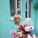 Солодкова Наталия Владимировна