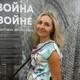 Знак Татьяна Валерьевна